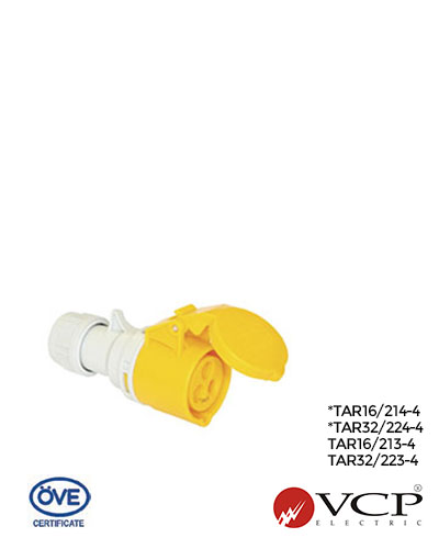 10-vcp-tomas-aerea-ip44-amarilla-logo