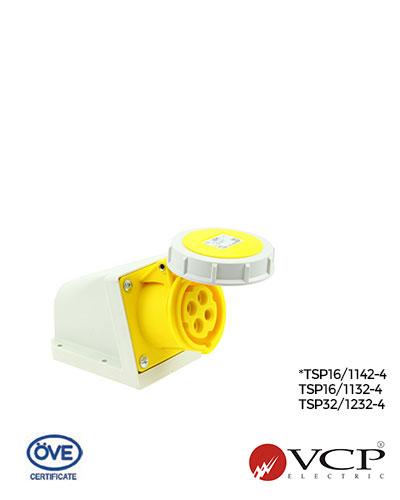 16-toma-sobreponer--amarillaip67-logo