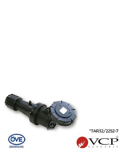 21-toma-aerea-negra-ip-67-logo